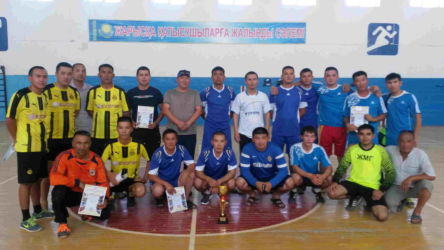 футбол Дружба